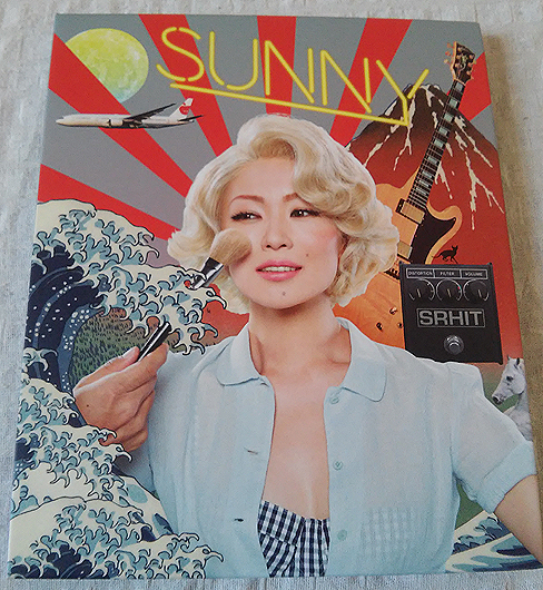 sunny1