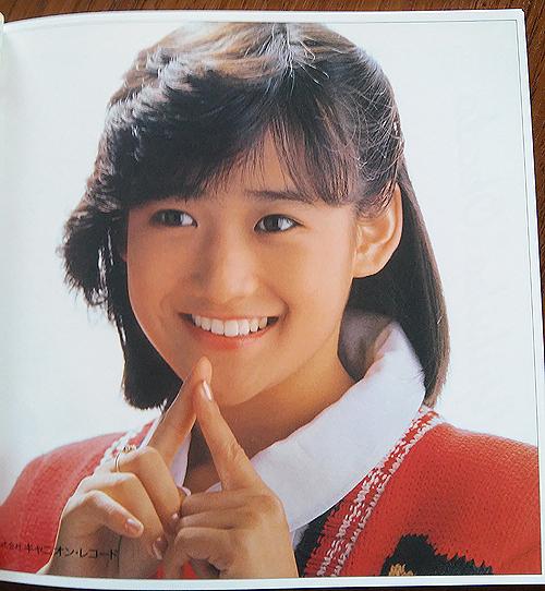 yukiko2