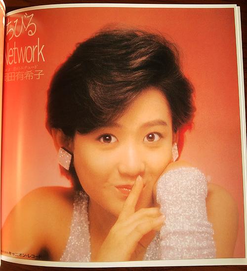 yukiko3