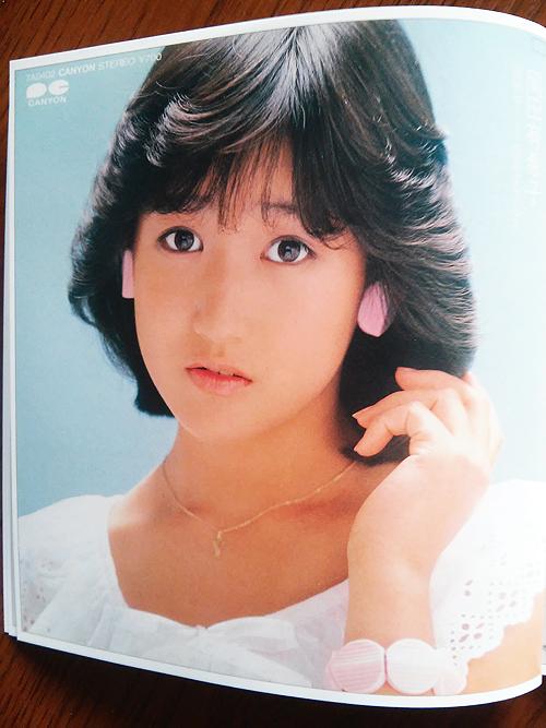 yukiko5