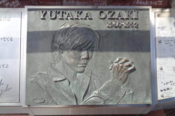 ozaki2